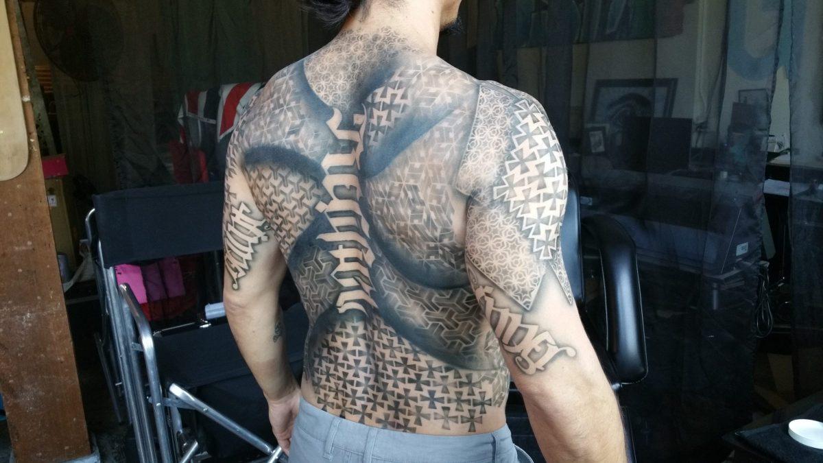FTS Domain Back FX Tattoo
